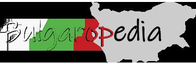 Bulgarian Inventors and Discoveries | Bulgarian Inventions | Bulgaropedia